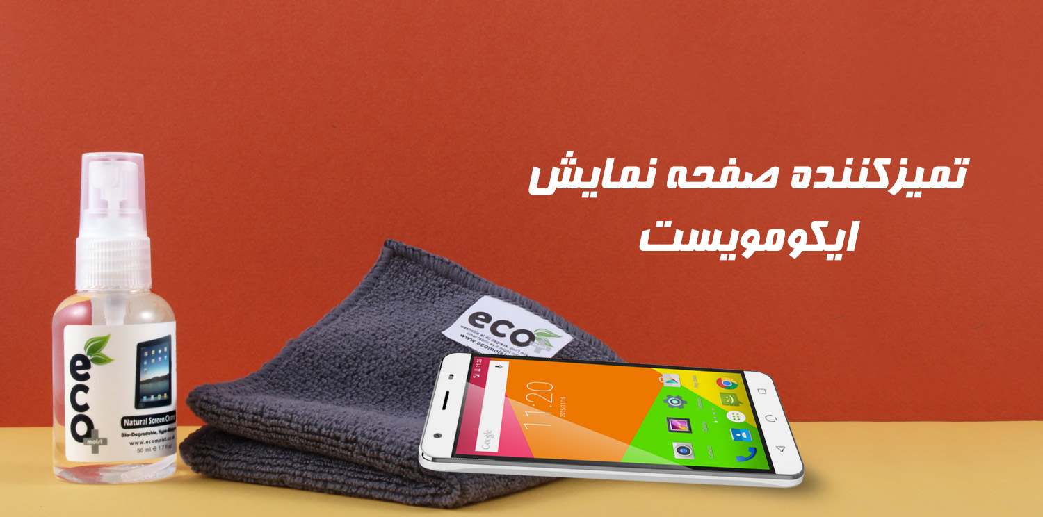 ecomoist Screen Cleaner Banner